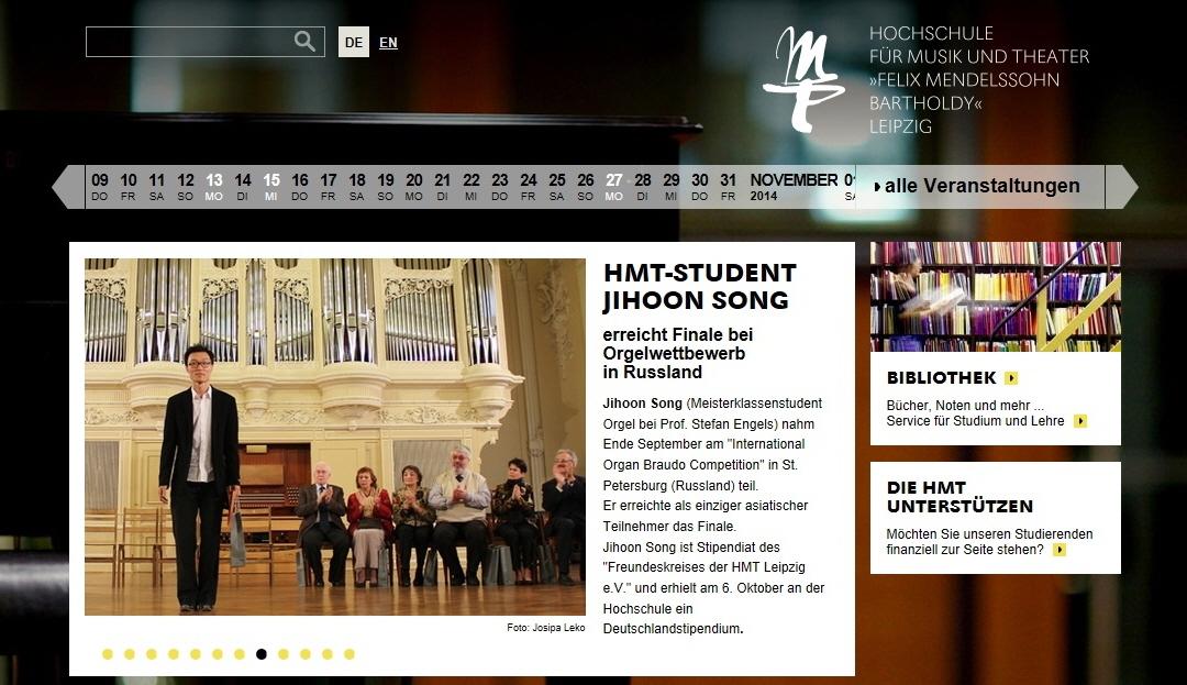 HMT Leipzig Jihoon Song