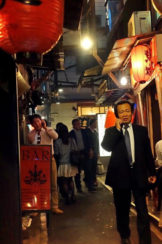 Omoide Yokocho, Piss Alley, Memory Lane, Shinjuku, Tokyo