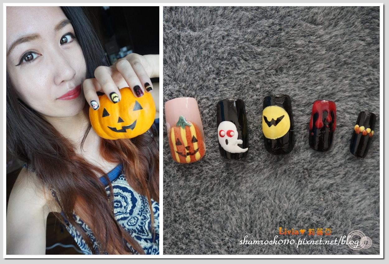 萬聖節Halloween - 20