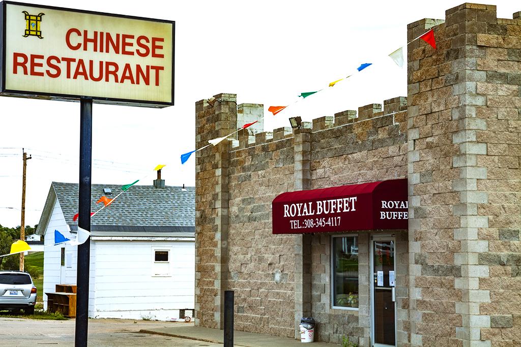 Royal-Buffet-Chinese-restaurant--McCook-2