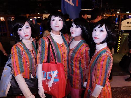 Nakameguro Blue Halloween 25