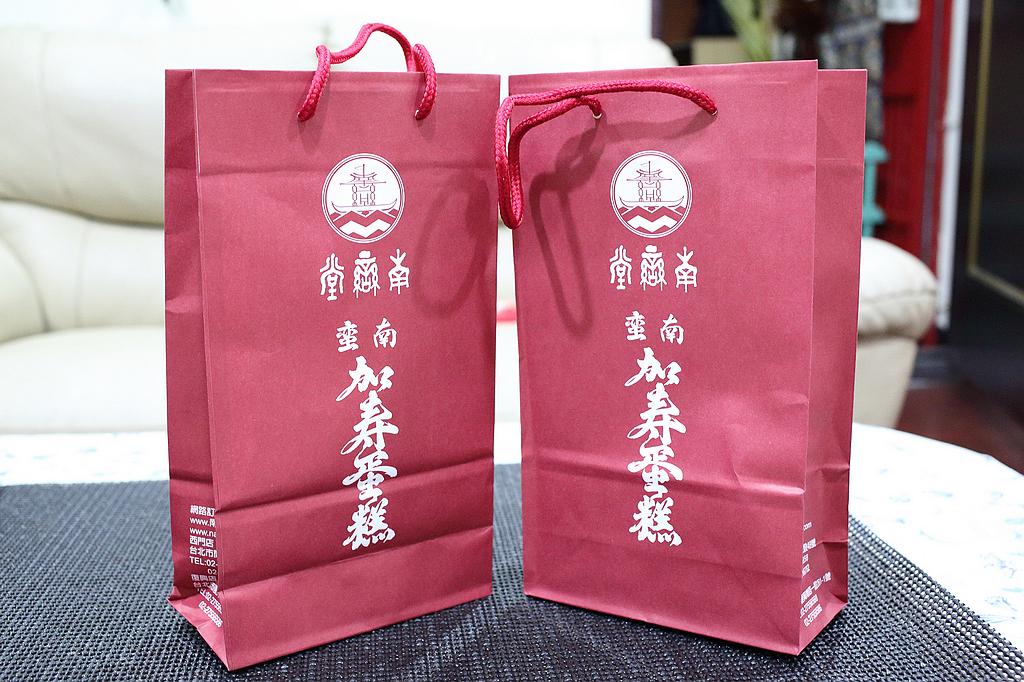 20141013萬華-南蠻堂 (6)