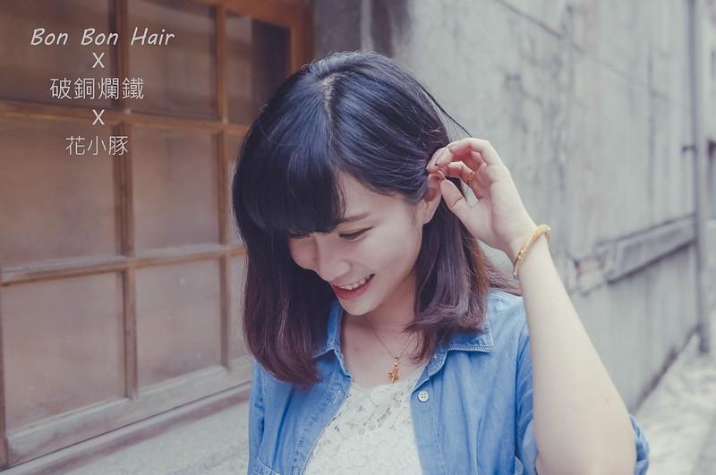 Bon Bon Hair (18)