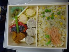 Shumai and fried rice bento