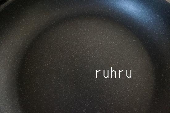 cerafit-ruhru17