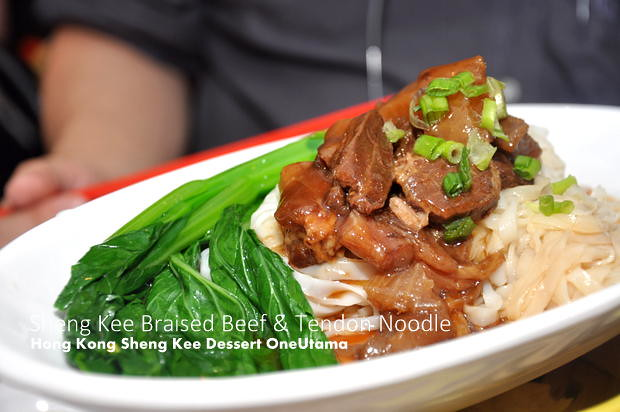 Hong Kong Sheng Kee Dessert OneUtama 12