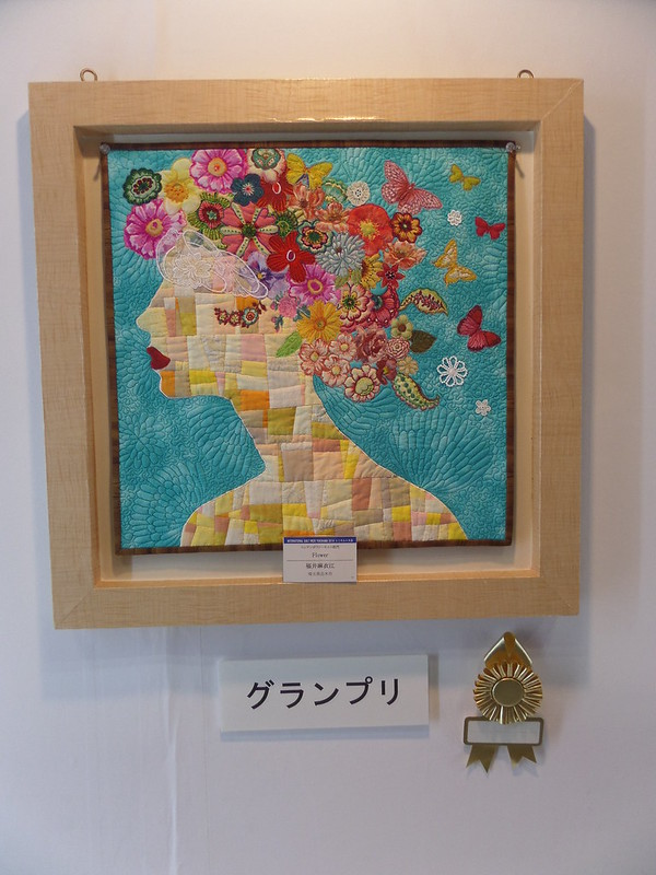 Gold medal winning small quilt - flower head