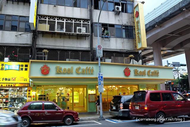 Kool Caffe (3)
