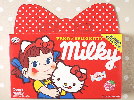 milky_1