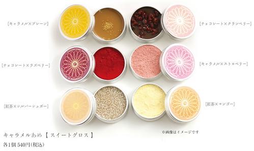 jyoshiryoku-up-goods14
