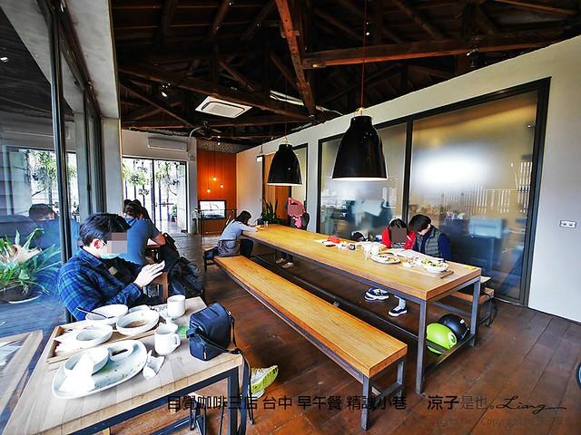目覺咖啡三店 台中 早午餐 精誠小巷 3