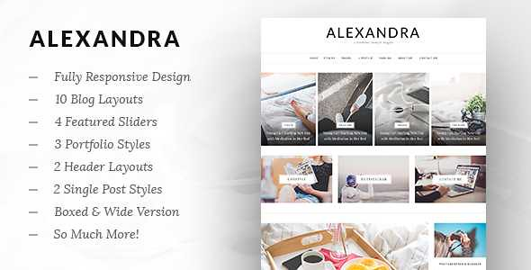 Alexandra WordPress Theme free download