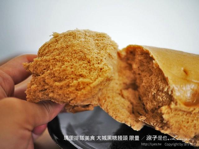埔里排隊美食 大城黑糖饅頭 限量 15