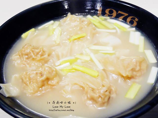 台北東區美食餐廳推薦1976香港粥麵館 (6)