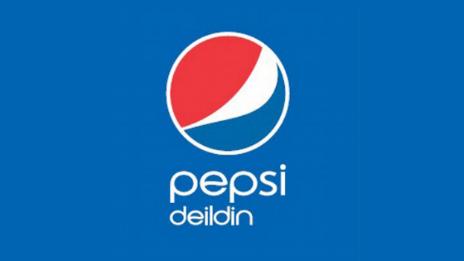 141014_ISL_Pepsi_deildin_SHD