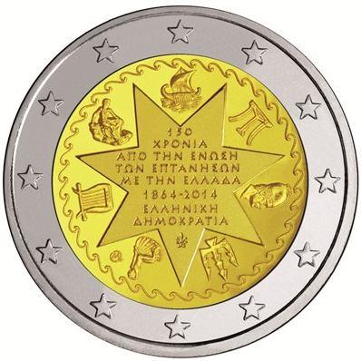 2 Euro Grécko 2014, Iónske ostrovy