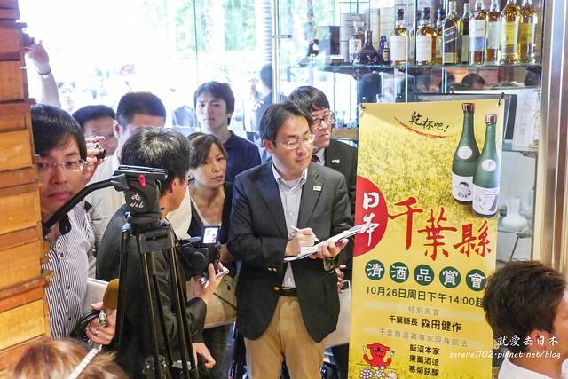 20141026-千葉清酒-1220391