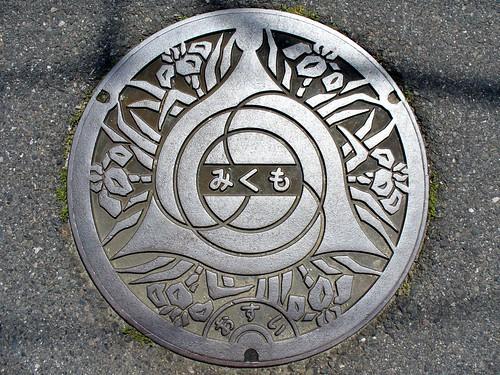 Mikumo Mie, manhole cover (三重県三雲町のマンホール)