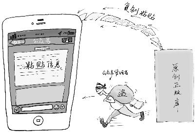 微信爱抄袭