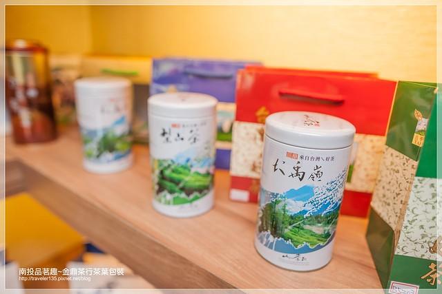 46茶包代工,茶葉包裝,三角立體茶包代工,金鼎茶葉包裝