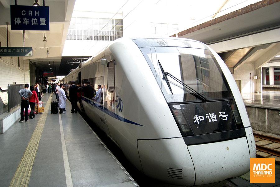 MDC-Guangzhou-CRH-05