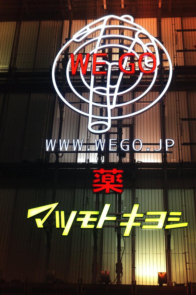 We go, Namba, Osaka