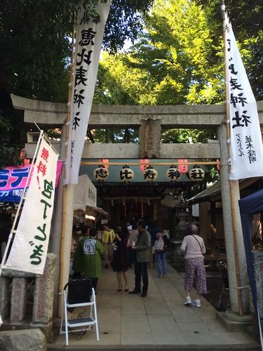 恵比寿神社のお祭り2014