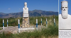 Macedonia,  Koula, memorial to a Greek priest slaughtered by Bulgarian Komitadjis during the macedonian struggle (1907),  Greece  #Μacedonia