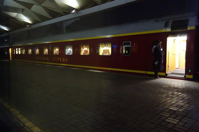 304 - En el tren (express)