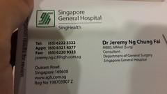 20140924_134025_Hospital Dr