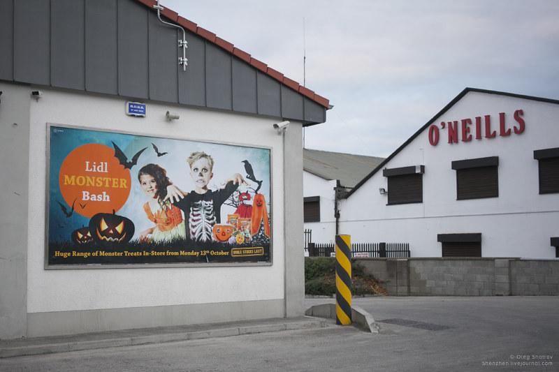 Dublin Lidl helloween Monster Bash advert
