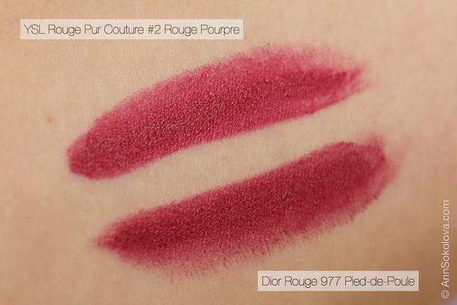 06 Dior Rouge 977 Pied de Poule vs YSL Rouge Pur Couture #2 Rouge Pourpre swatches comparison
