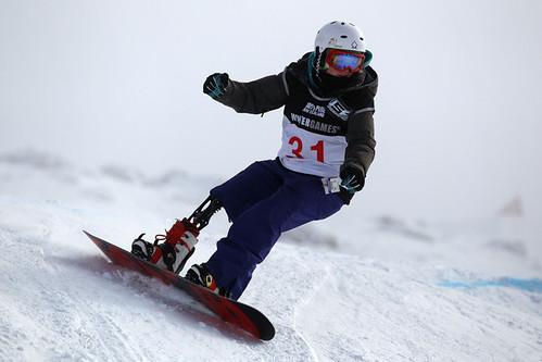 Paralympian Nicole Rundy