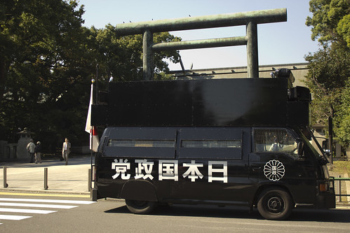 Far-right black van (gaisensha) parked in front of the Yasukuni Shrine