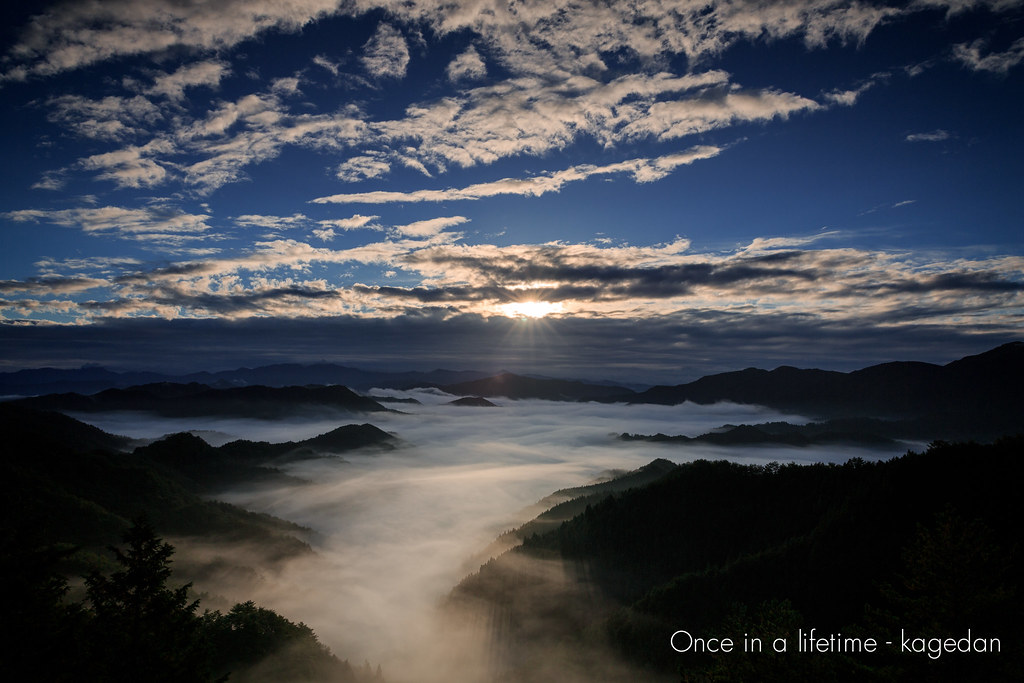 雲が輝く時