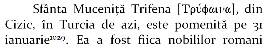 Trifena