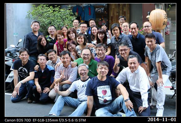 2014_1101_Classmates