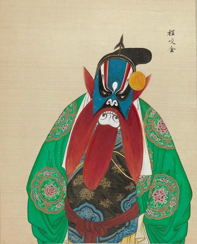 Chinese Opera figure o