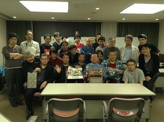 猿遊会2014 - 2日目