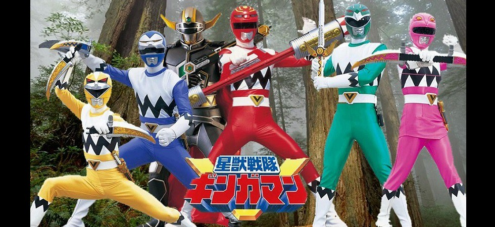Xem phim Seijuu Sentai Gingaman - Chiến đội Tinh thú Gingaman Vietsub