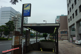 P1060359 Estacion de metro de Gion   (Fukuoka) 12-07-2010 copia