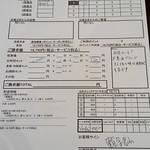 IMG_20141012_181910
