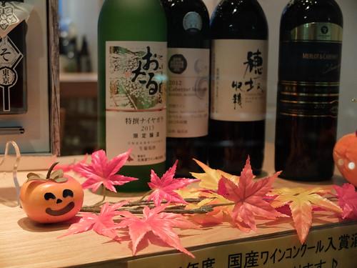 Sake Halloween