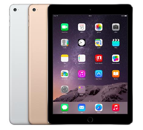 New iPad 2014