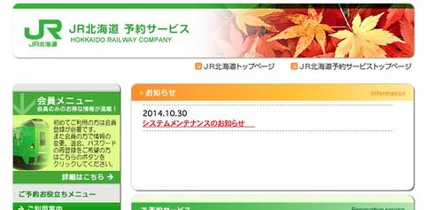 螢幕快照 2014-11-07 下午9.45.35