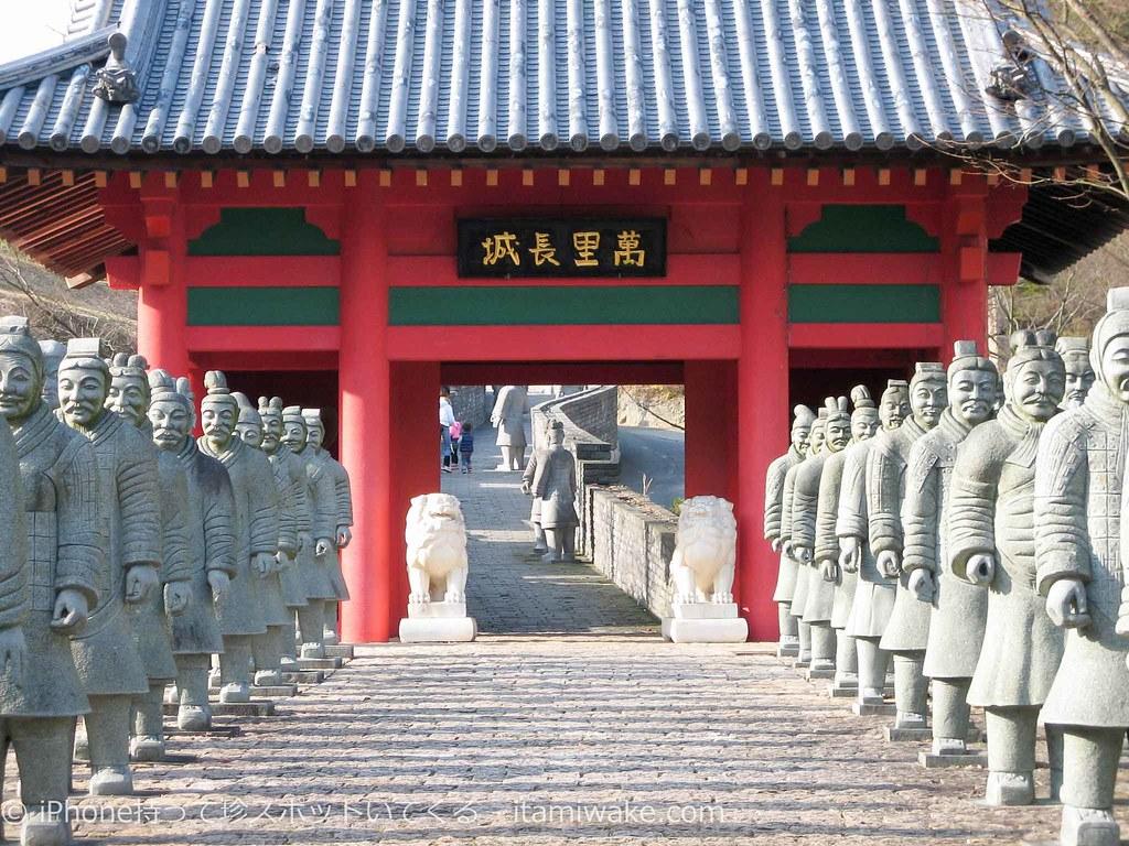 万里の長城の入り口