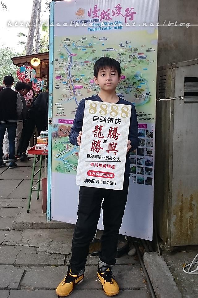 苗栗一日遊.大湖草莓.出關步道.勝興車站_img_47