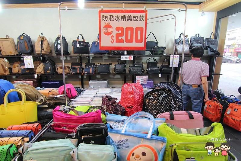 行李箱特賣 128