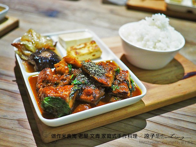 做作米食寓 老屋 文青 家庭式手作料理 13