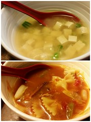 141015 Soup! For lunch & dinner. It was finall…